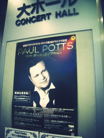 music_paul_potts_concert