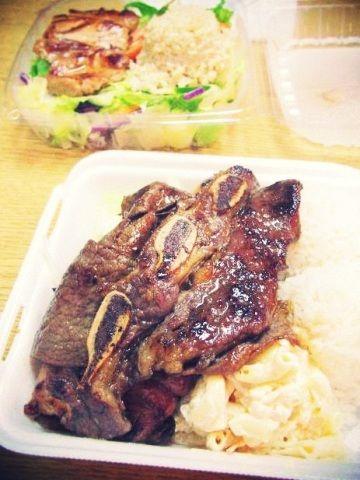 food_hawaii_LandL_03