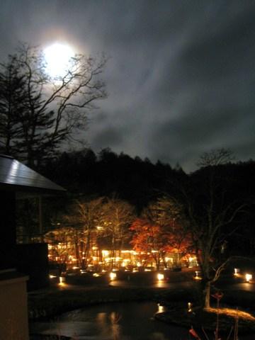 hoshinoya_karu_resort_07