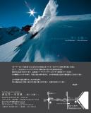 exhibition_yoichi_watanabe