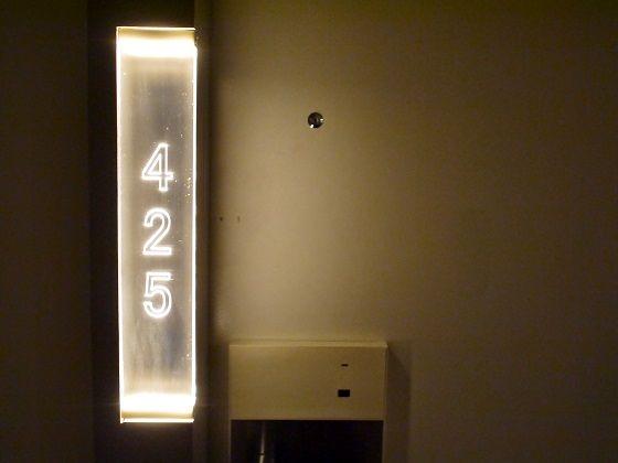 hotel_granbell_room_04