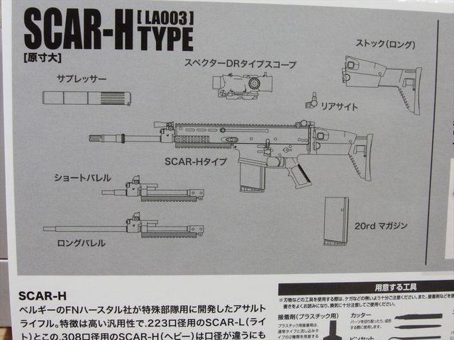 scar7