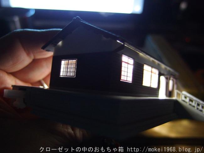 s-OLY00671