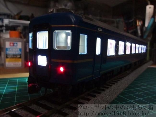 OLY59286_R