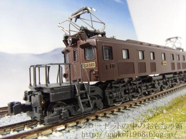 旧Ef573