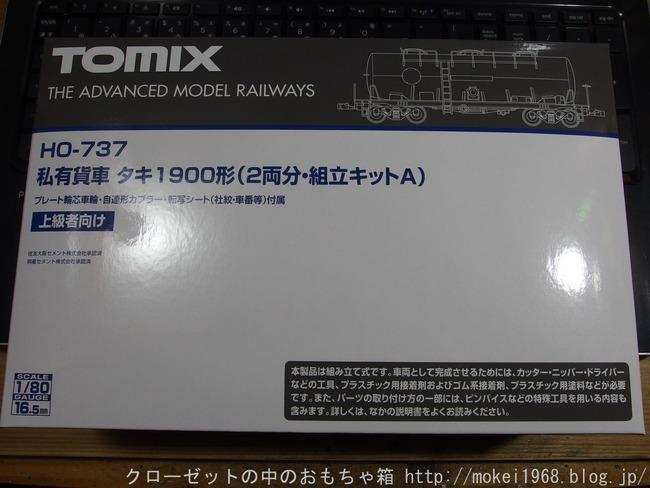 s-OLY41255