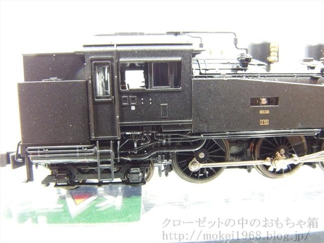 OLY52604_R