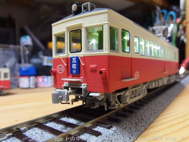 s-OLY31230