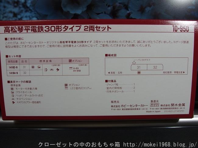 s-OLY91128
