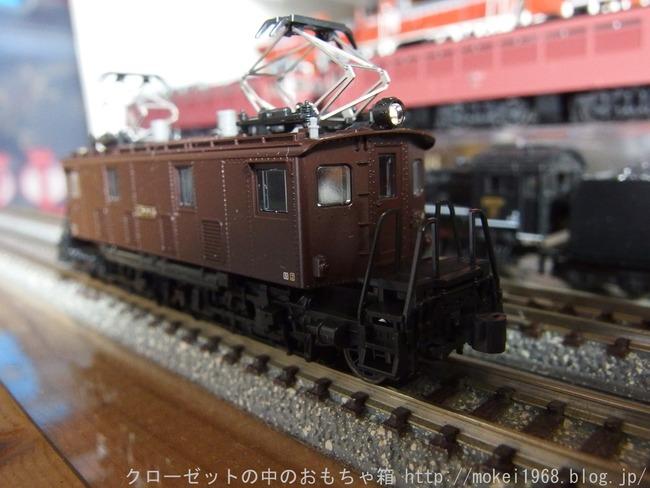 s-OLY00903