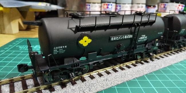 DSC_0533
