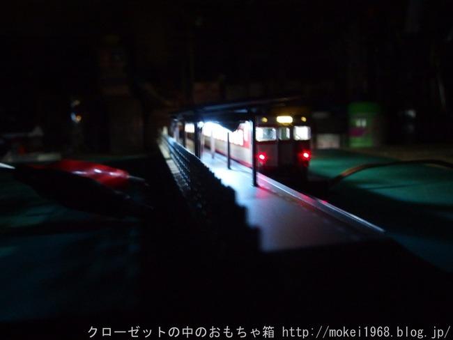 s-OLY10787