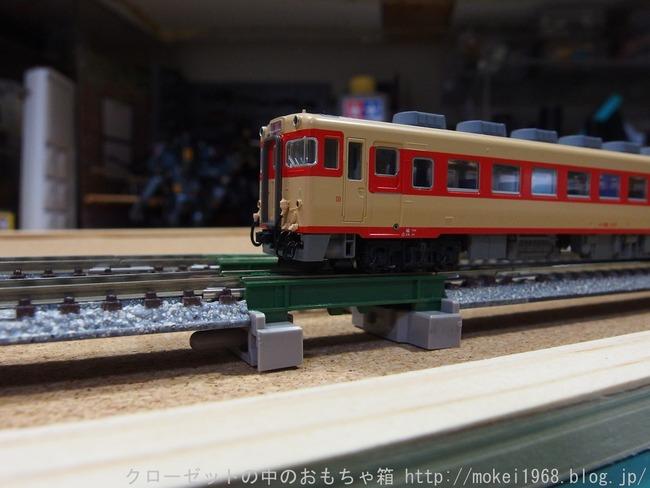 s-OLY30839