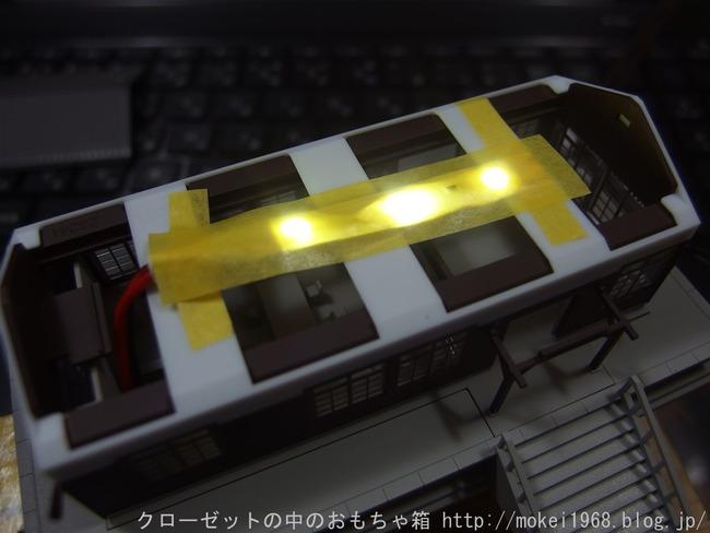 s-OLY00647