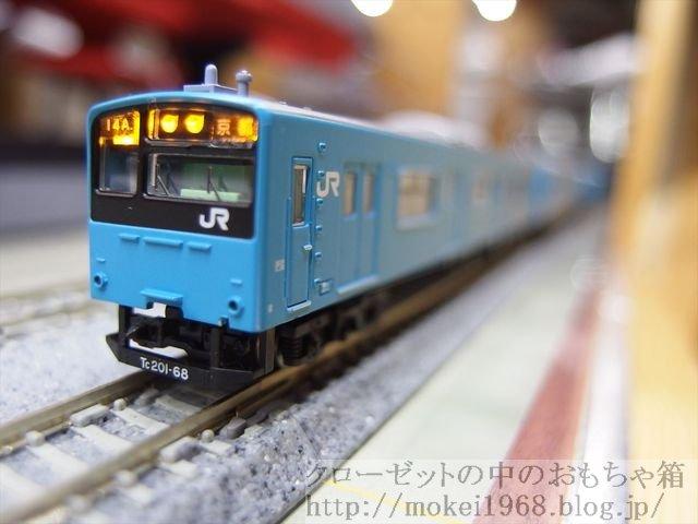 201 ブルー
