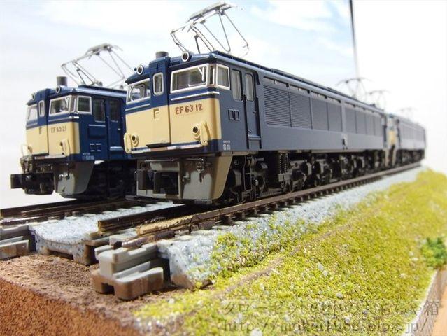 EF631