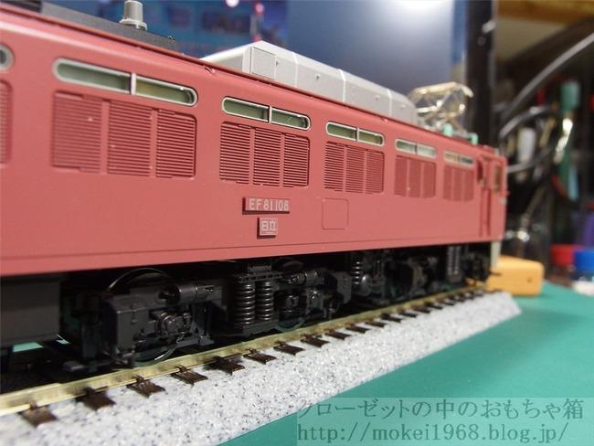 OLY88804_R