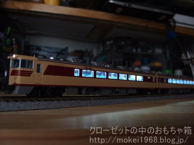 s-OLY99953