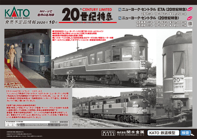 2020-10a