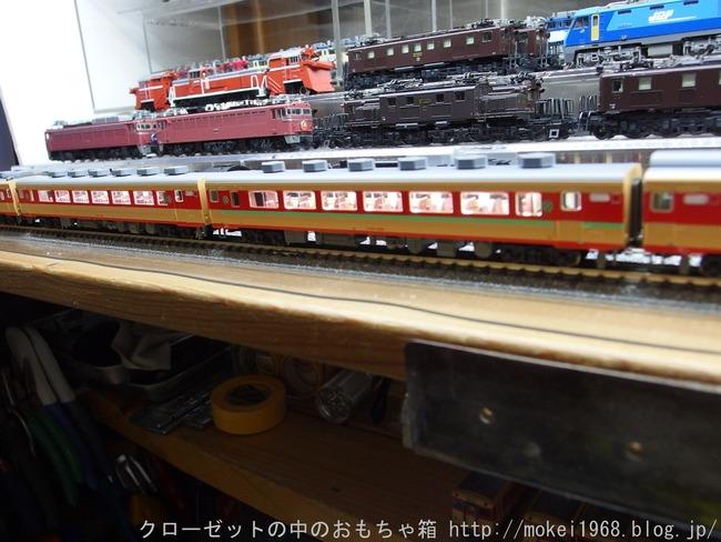 s-OLY80601