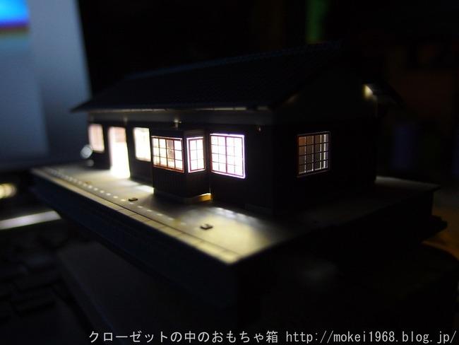 s-OLY00662