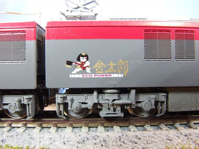 eh500 5