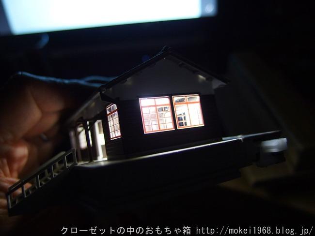 s-OLY00669