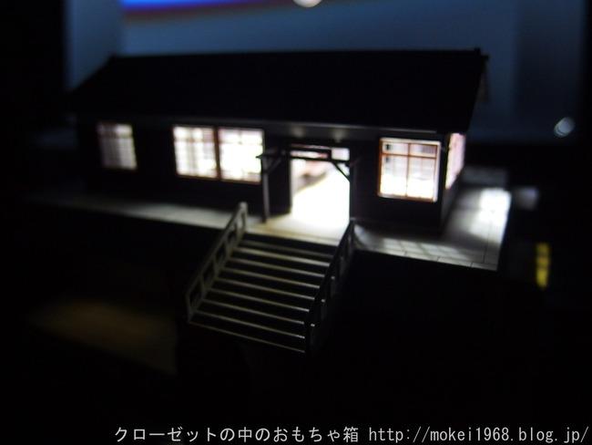 s-OLY00653
