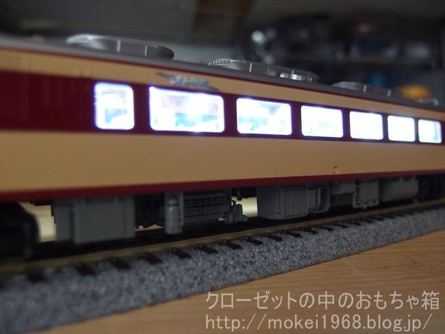 s-OLY99950