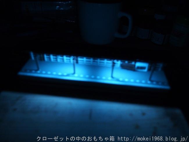 s-OLY10775