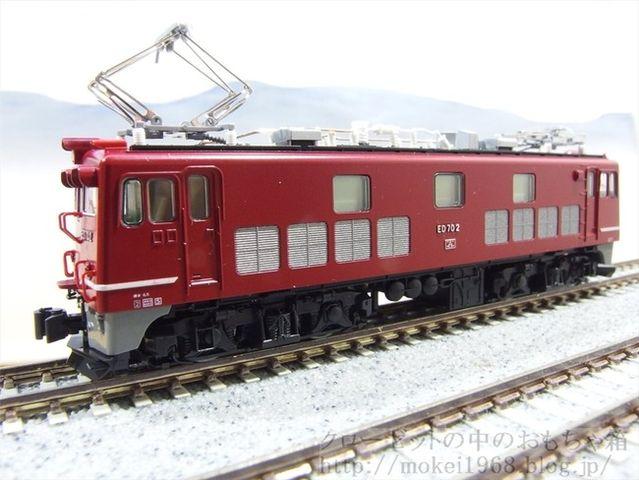 ED705