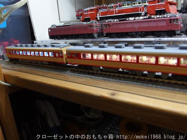 s-OLY80600