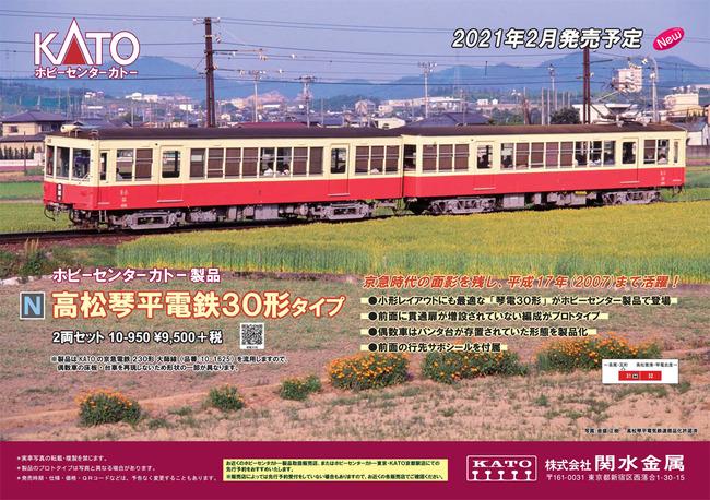 poster2021_2hc