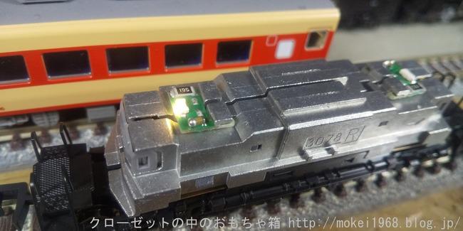 s-DSC_0035