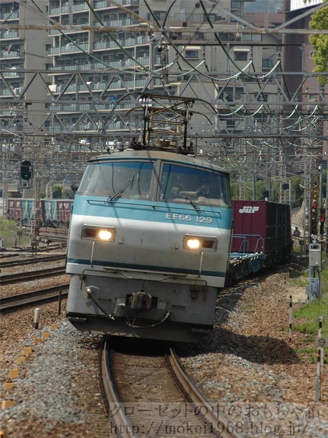 画像鉄道写真山崎駅070430 190_R