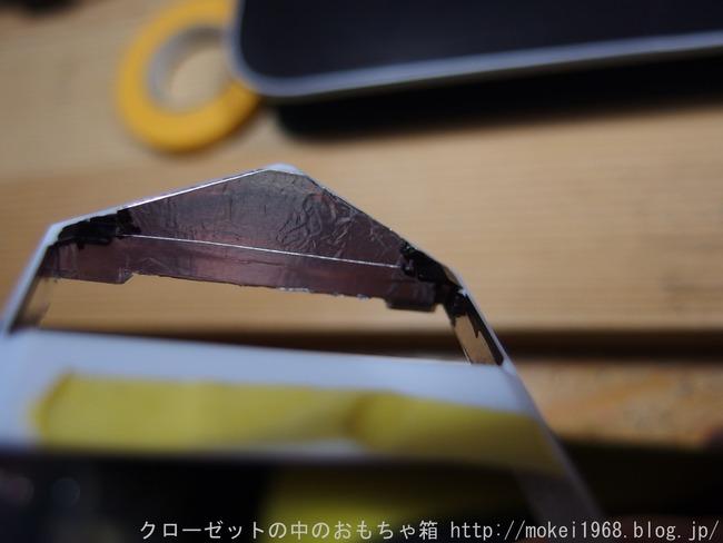 s-OLY00668