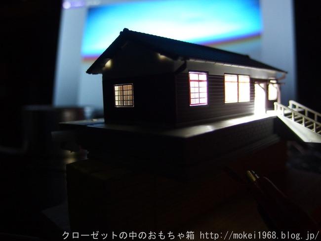 s-OLY00661