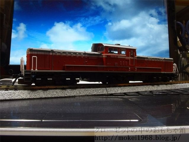DD513