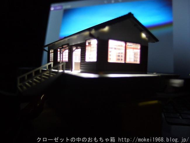 s-OLY00659