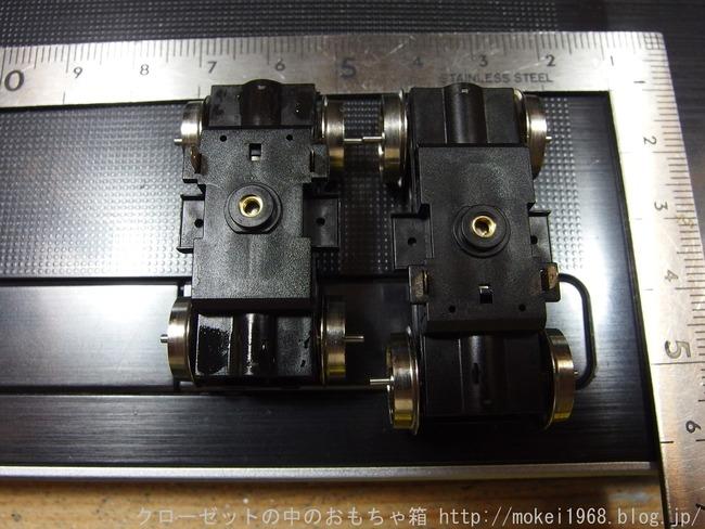 s-OLY50928