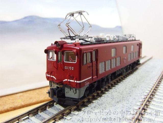 ED704