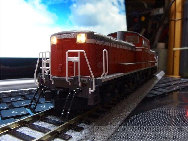 DD511