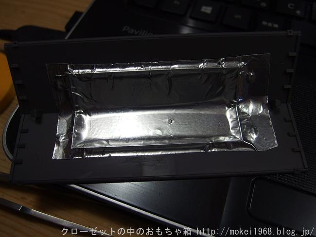 s-OLY00651