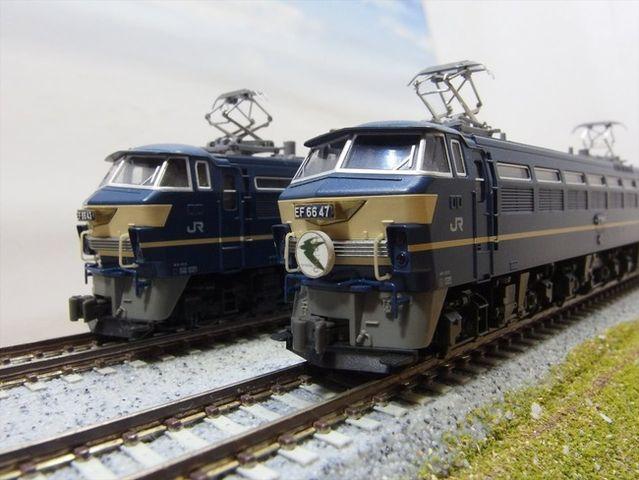 EF66 3