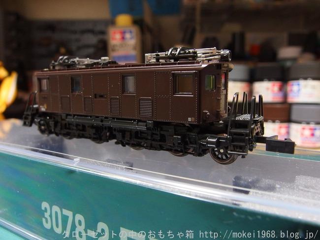 s-OLY00891