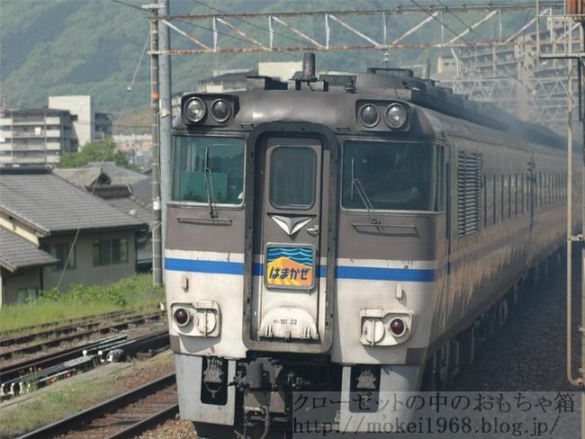 画像鉄道写真山崎駅070430 091_R