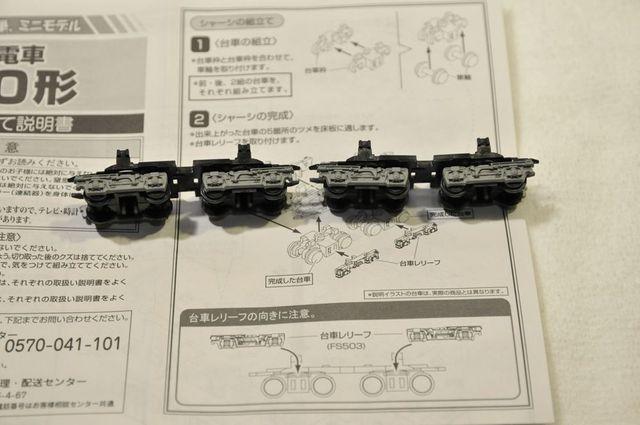 DSC_8237_R.jpg