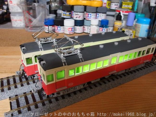 s-OLY31236