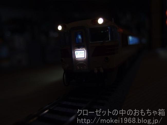 s-OLY99940