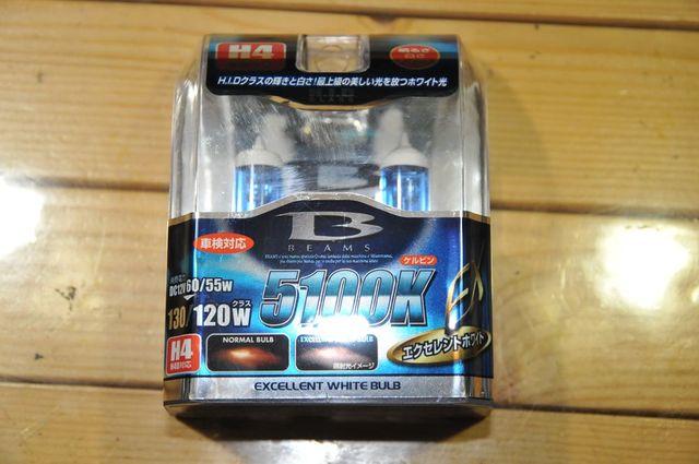 DSC_6609_R.jpg